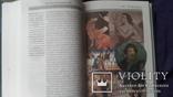 5 томов Э Курциус История Древней Греции, фото №7