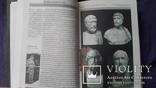 5 томов Э Курциус История Древней Греции, фото №8