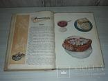 Приготовление пищи 1951 тираж 50000, фото №11