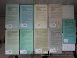 Книги изменившие мир 9 книг, фото №3