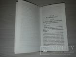 Книги изменившие мир 9 книг, фото №10