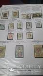 Большая коллекция марок Украины с 1991по 2011г, фото №2