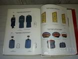 Советская милиция 1918-1991 Форменный костюм,знаки различия, фото №3