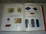 Советская милиция 1918-1991 Форменный костюм,знаки различия, фото №11