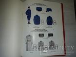 Советская милиция 1918-1991 Форменный костюм,знаки различия, фото №12