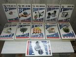 Бизнес книга 11 серийных книг, фото №2