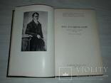 Іван Котляревський бібліографічний покажчик 1969 тираж 1000, фото №4
