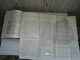 Книга о книге история письма 1957, фото №8
