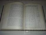 Книга о книге история письма 1957, фото №13