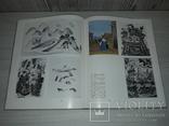 Искусство книги №7 1967 тираж 5000, фото №11