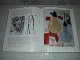 Искусство книги №7 1967 тираж 5000, фото №2