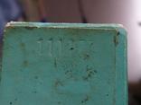 Какао Золотой ярлык. 1973 г. Красный Октябрь, фото №3