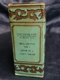Какао Золотой ярлык. 1973 г. Красный Октябрь, фото №8