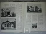Архитектура и строительство Москвы 1954 тираж 7000 семь номеров, фото №9