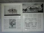 Архитектура и строительство Москвы 1954 тираж 7000 семь номеров, фото №12
