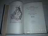 Мастера книжного оформления М.В.Маторин 1948 тираж 4000, фото №9