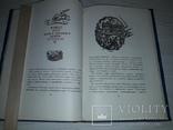 Мастера книжного оформления М.В.Маторин 1948 тираж 4000, фото №12