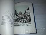 Мастера книжного оформления М.В.Маторин 1948 тираж 4000, фото №13