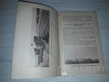 ВСХВ павильон Украинской ССР 1955 путеводитель, фото №11