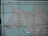 Карта етнічного складу населення України Київ 1966 В.І.Наулко, фото №10