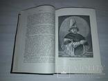 История Оттоманской империи 1947 А.Ф.Миллер тираж 3000, фото №2