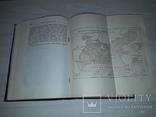 История Оттоманской империи 1947 А.Ф.Миллер тираж 3000, фото №12