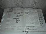 Искусство шрифта Книга 1977 Большой формат в футляре, фото №10