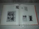 Искусство книги №4 1961-1962 тираж 5000, фото №9