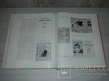 Искусство книги №4 1961-1962 тираж 5000, фото №10