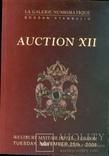 Ордена и медали стран мира.Аукционник, фото №2