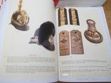 Ордена и медали стран мира.Аукционник, фото №8