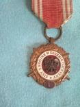 Медаль.Польша, фото №6