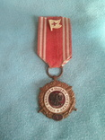 Медаль.Польша, фото №7