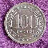 Шпицберген,100 руб., фото №3