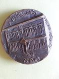 Настольная медаль, Венгрия, музей, археолог Йоса Андрош, фото №5
