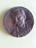 Настольная медаль, Венгрия, музей, археолог Йоса Андрош, фото №6