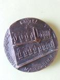 Настольная медаль, Венгрия, музей, археолог Йоса Андрош, фото №7