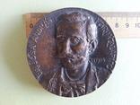 Настольная медаль, Венгрия, музей, археолог Йоса Андрош, фото №8