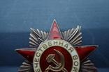 Орден Отечественной Войны 2ст №101*** без клейма, фото №3