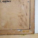 Картина «Натюрморт «Блики». Художник Ellen ORRO. дерево/акрил, 19.5х29.5, 1994 г. фото 12