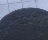 Трояк Понятовського з надчеканом, фото №8