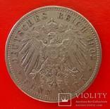 5 марок, Баден (Германия), 1902 год., фото №4