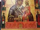 """Икона """"Богородица Умягчение злых сердец"""". 18*15.5., фото №8"""