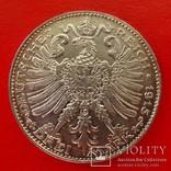 3 марки, Саксен-Веймар-Эйзенах (Германия), 1915 год, фото №3