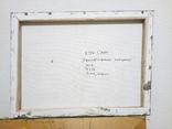 «Декоративный натюрморт».. холст/акрил. 40х30, 2019 г. фото 12