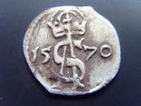 Двуденарий 1570, фото №2