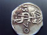 Двуденарий 1570, фото №5