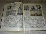Київ історичний огляд карти,ілюстрації,документи, фото №7