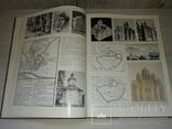 Київ історичний огляд карти,ілюстрації,документи, фото №8