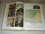 Київ історичний огляд карти,ілюстрації,документи, фото №9